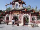 Chinese_community_House_Hoi_An.JPG